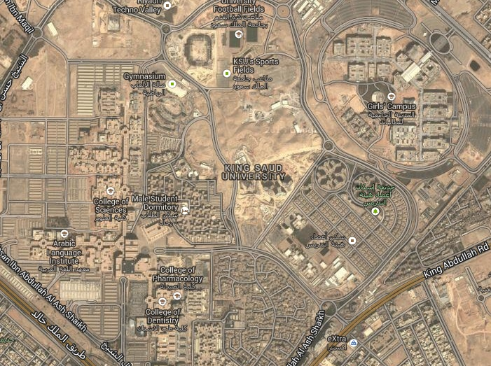 King University Campus Map.King Saud University A Journey To Saudi Arabia Pt 4 A Really